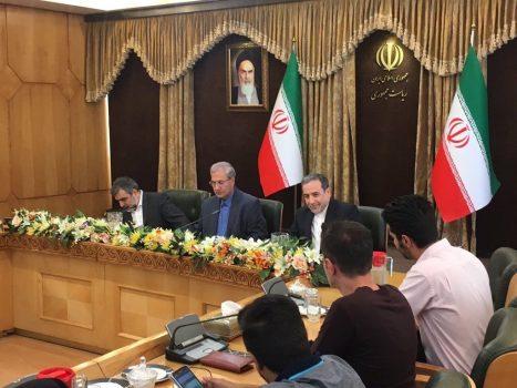نشست خبری اعلام مواضع جدید ایران در خصوص سطح غنی سازی