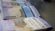 مبنای تعیین حقوق بازنشستگی در تأمین اجتماعی چیست؟