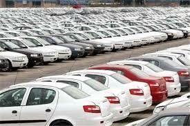 خودرو ۱۰ درصد دیگر ارزان شد/ خریدار نیست