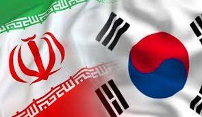 سئول: داراییهای ایران پس از رایزنی با آمریکا آزاد می شود