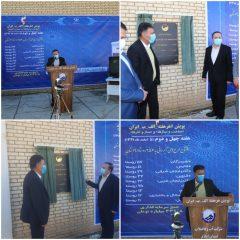 افتتاح طرح آبرسانی به ۱۳ روستای استان ایلام