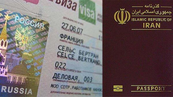 مدیرکل توسعه گردشگری خارجی در گفتوگو با ایسنا تشریح کرد؛ جزئیات لغو ویزای گروهی ایران و روسیه