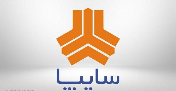 فروش فوقالعاده محصولات سایپا ویژه خرداد آغاز شد (+جدول فروش ، قیمت و جزئیات ثبت نام)