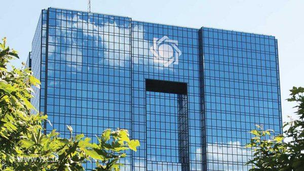 بانک مرکزی ابلاغ کرد؛  مهلت ثبت نام و پرداخت تسهیلات به کسبوکارهای به شدت آسیب دیده از کرونا