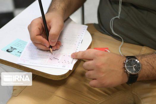 اعتراض داوطلبان کنکور علوم ریاضی به سوالات آزمون ۱۴۰۰