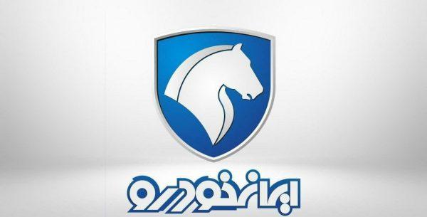 اعلام طرح جدید پیش فروش محصولات ایران خودرو – تیر ۱۴۰۰ (مرحله دوم)