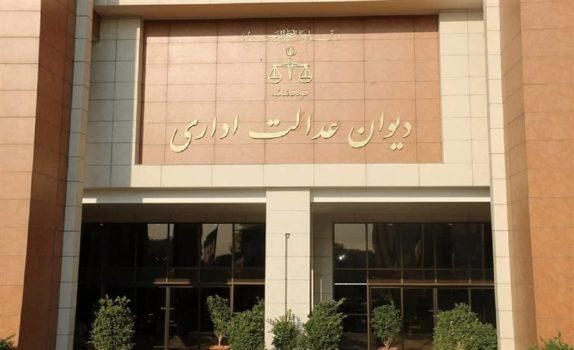 مجوز نقل و انتقال و تغییر رشته فرزندان اعضای هیات علمی دانشگاهها باطل شد