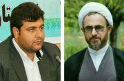 پیام تبریک محمد تاسمه،فرماندار ملکشاهی به امام جمعه جدید ایلام